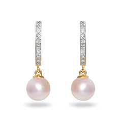 8-8.5mm Akoya Pearl And Diamond Earring