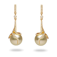 Oscar Collection 14k 10-11mm Gold South Sea Cultured Pearl and Diamond Earrings