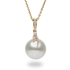 Oscar Collection 13-14mm White South Sea Pearl with Diamonds Pendant