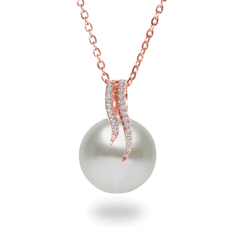 Leaf Collection 10-11mm White South Sea Pearl and Diamond Pendant