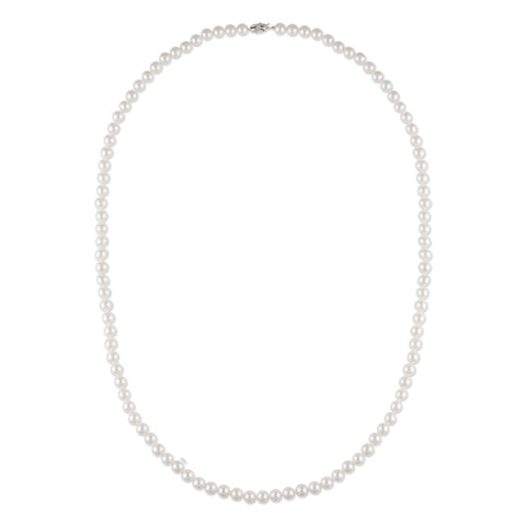 14k 7.0-7.5mm Akoya Cultured Pearl Necklace
