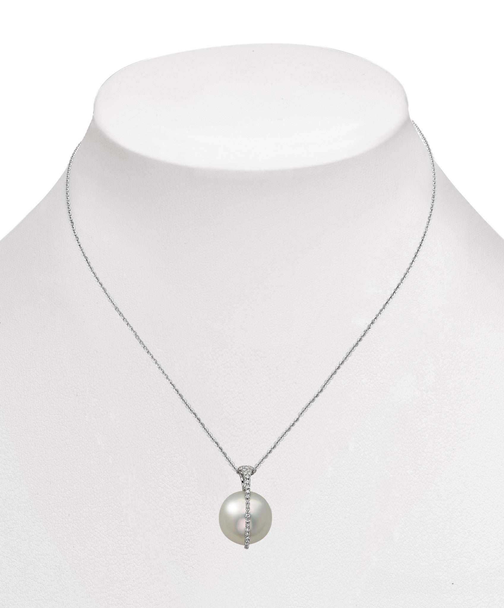 Galaxy Collection 12-13mm White South Sea Pearl and Diamond Pendant Necklace