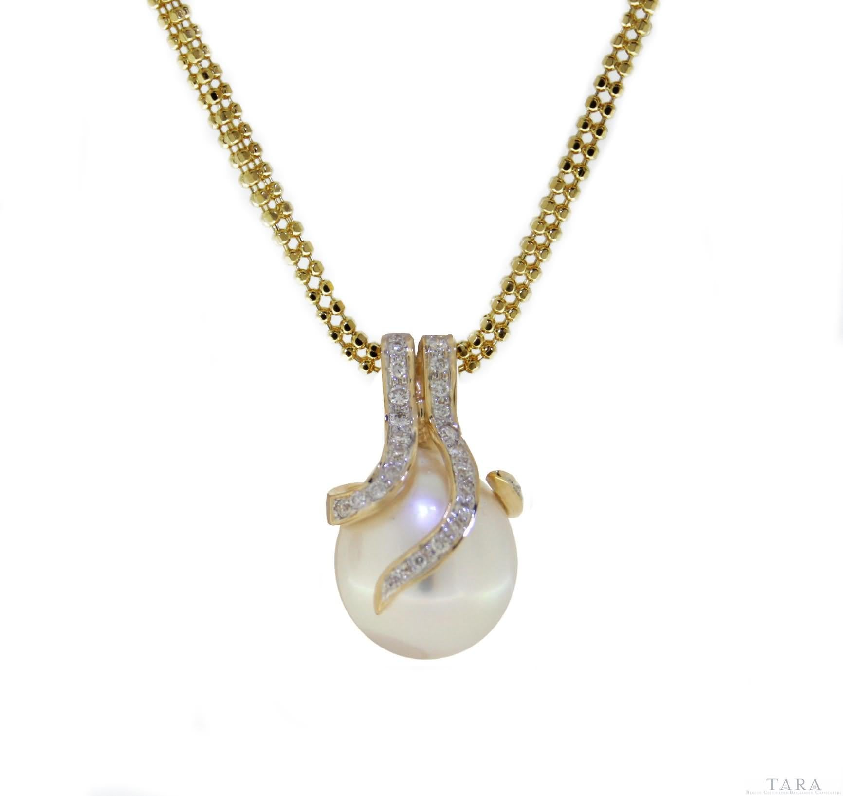 Oscar Collection 11-13mm White South Sea Pearl And Diamond Pendant