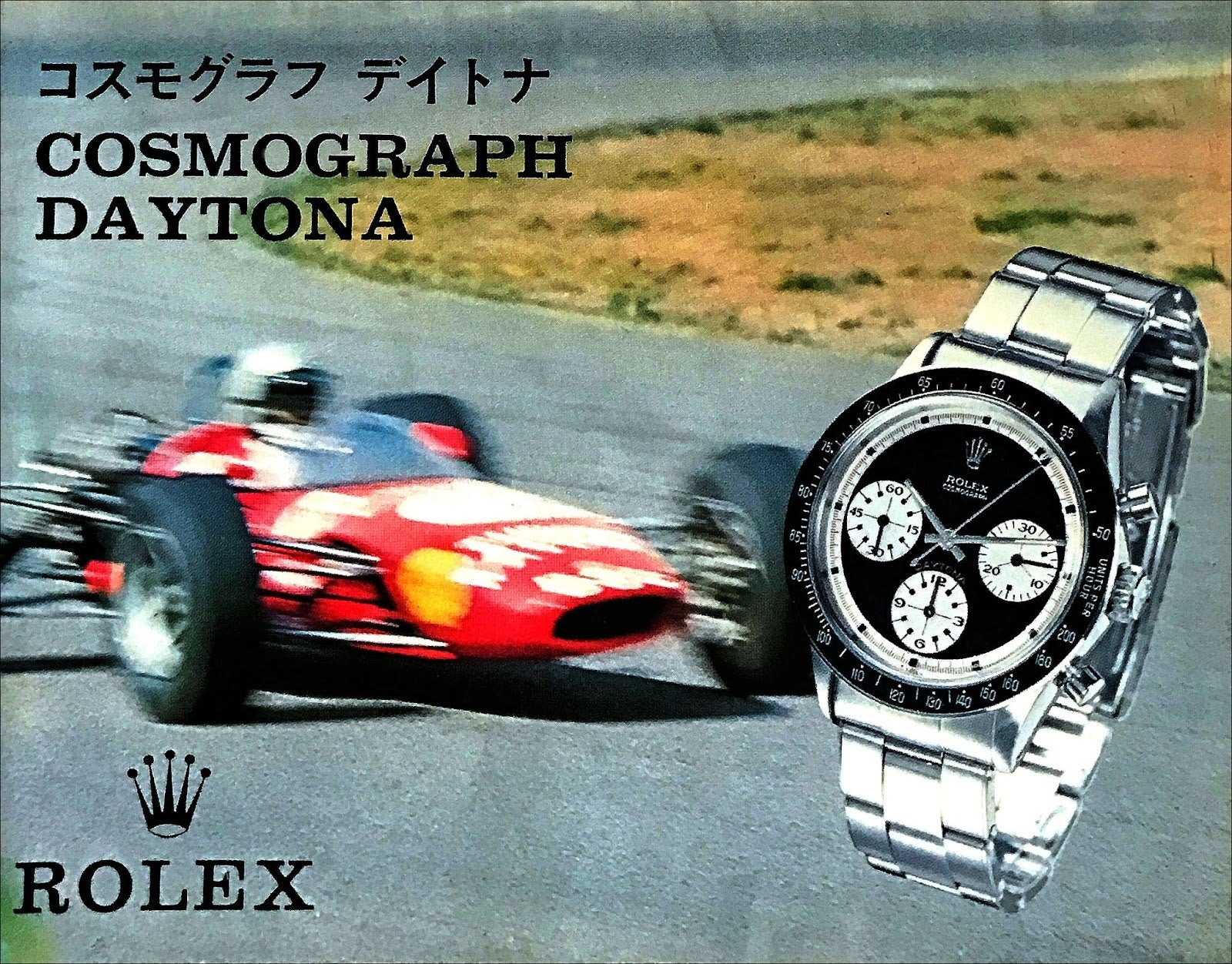Rolex Daytona advertisement from 1972 featuring a racing car for the Japanese market for A Collected Man Lonodn