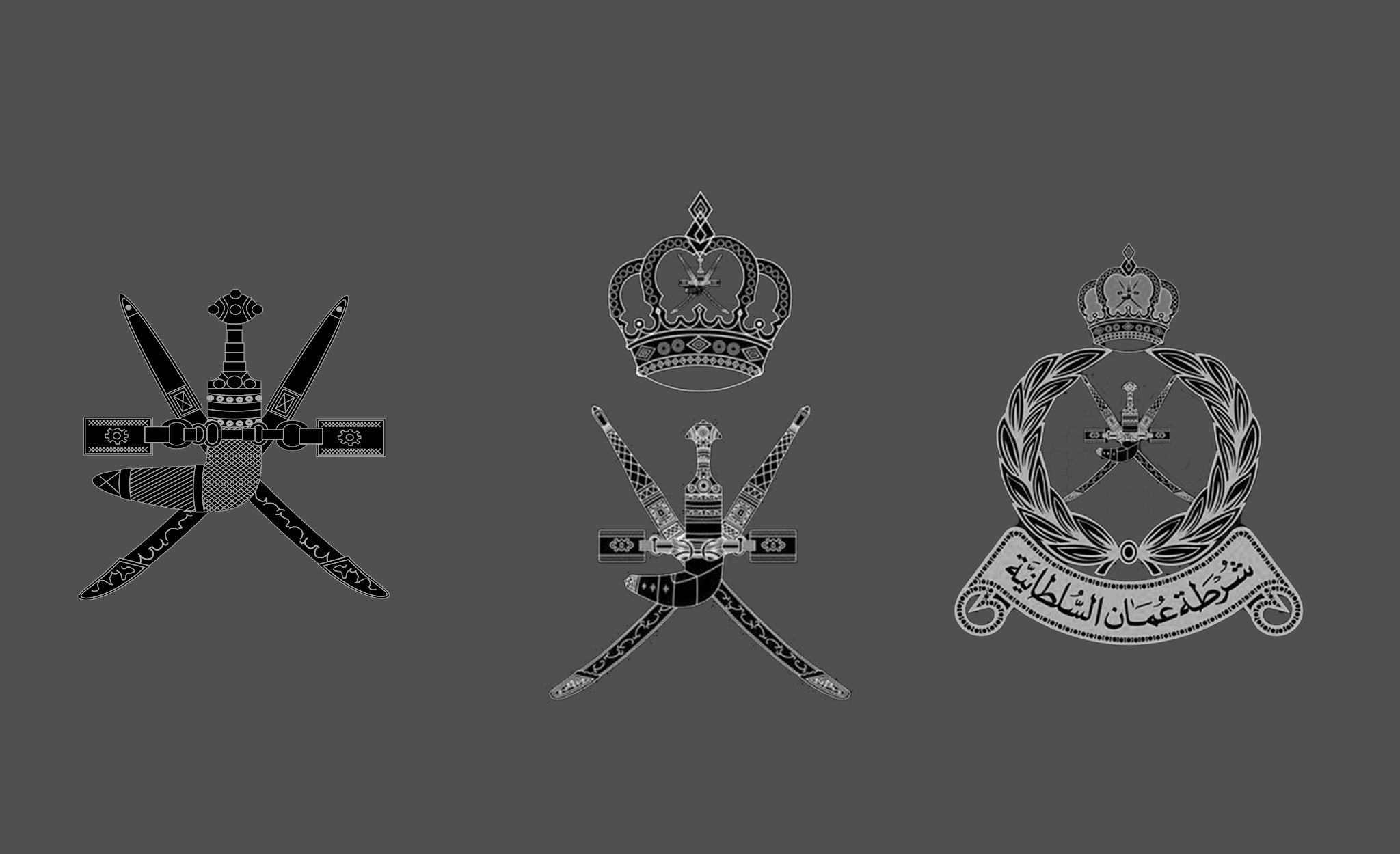 Three Khanjar varieties including the national emblem of Oman, the symbol of the Sultan and his family and the symbol of the National Police Force for A Collected Man London