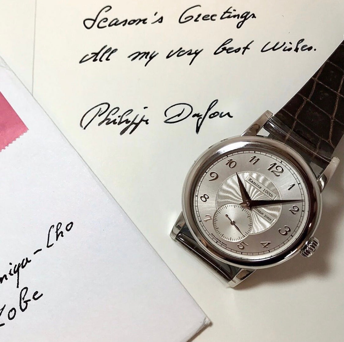 Unique Philippe Dufour Simplicity for Kamina 100th anniversary with signed note from Philippe Dufour for A Collected Man London