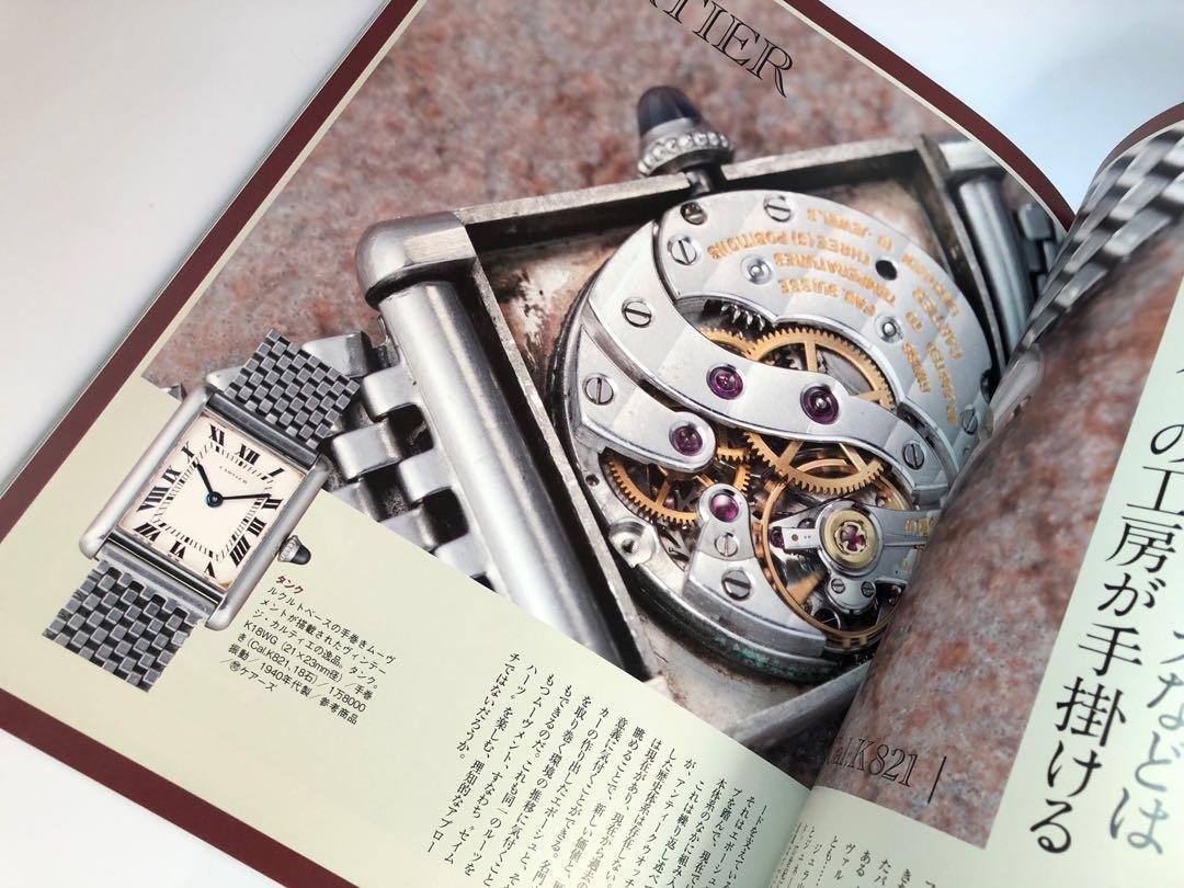 Lowbeat magazine page open looking at a movement vintage Japanese watch magazine for A Collected Man London