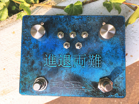 Limited Edition Acid Eteched Seraph Deluxe