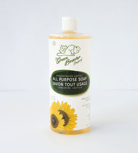The Green Beaver Company Unscented Castile Soap