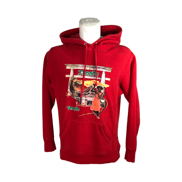 Shaolin Temple Hoodie