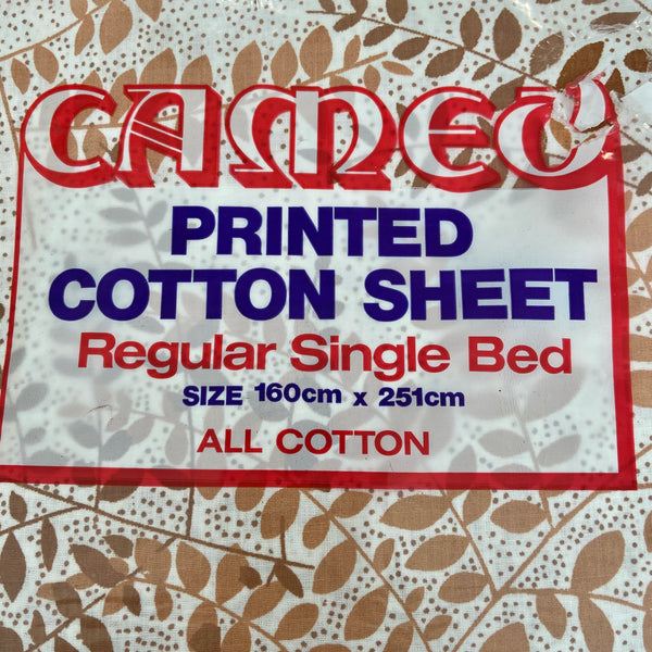 Cameo ALL COTTON Vintage UNUSED Sheets Fabric RETRO 70's