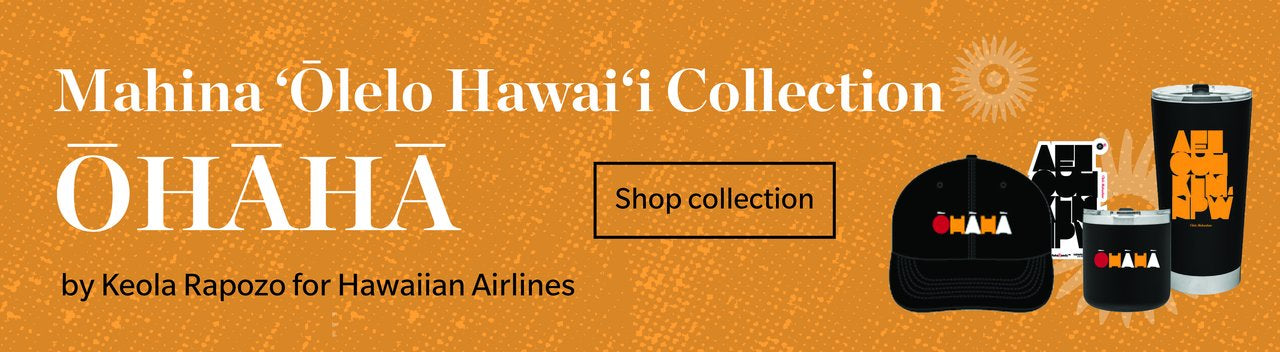 ShopHawaiianAir