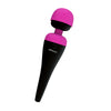PalmPower | Rechargable Magic Wand Vibrator - Salon De Venus  - 1