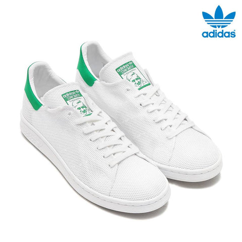 Adidas Stan Smith White Green Knit (42, 42 2/3, 43 1/3, 44, 44 2/3, 45 1/3, 46)