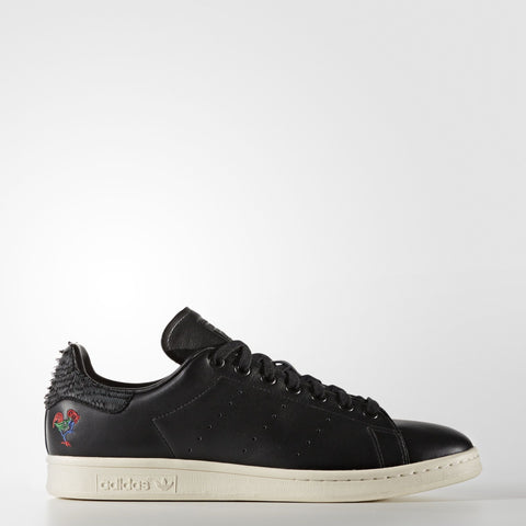ADIDAS STAN SMITH CNY (42, 42 2/3, 43 1/3, 44, 44 2/3, 46)