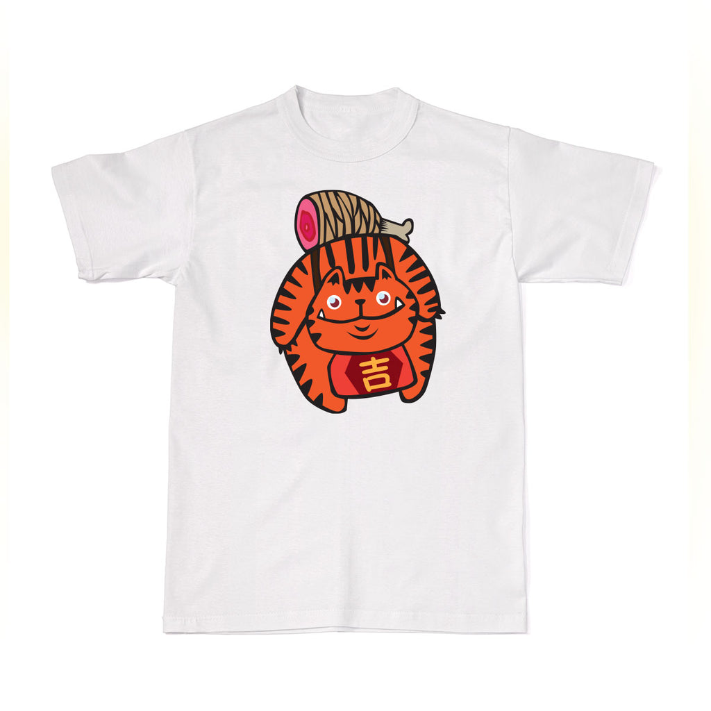 CNY Festive Designer Tees - Zodiac - Year of the Tiger T-Shirt