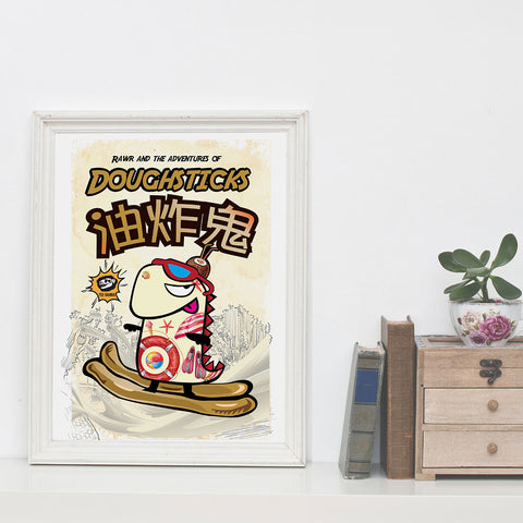 Art Prints - Rawr and the Doughsticks Poster Collection