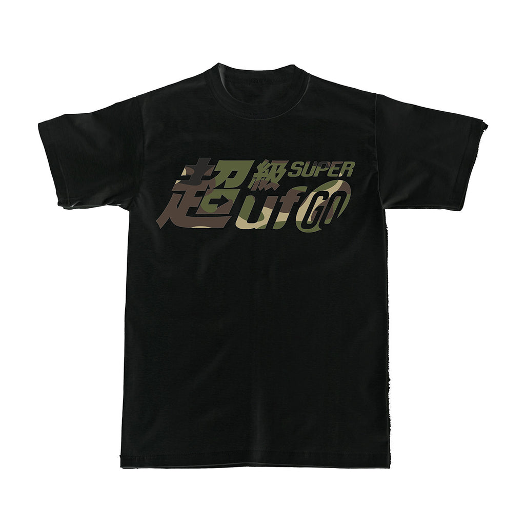 UFO Series Tees - Super UFO Go! - Camou Green on Black T-shirt