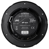 Jvc Cs-Dr6200M 2-Way 6.5 300 Watt Coaxial Drvn Marine Speakers Black