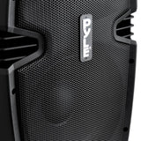 PYLE PPHP837UB Bluetooth 8'' 600 Watt Powered Speaker System w/ USB Flash Reader, AUX/MP3 Input