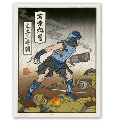 'Blue Storm' Woodblock Print