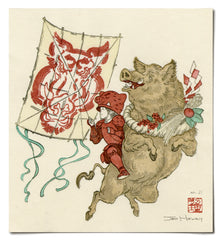 'Boar and Kite' Woodblock Print
