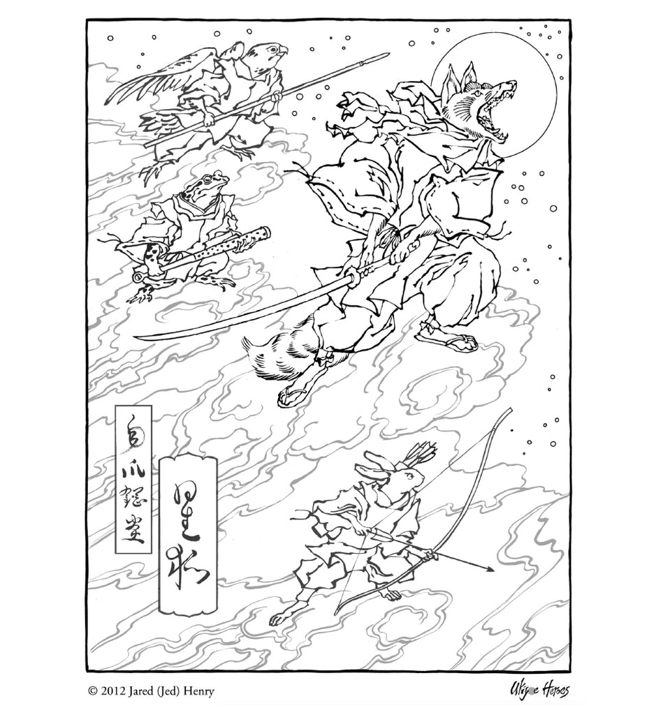 Coloring Book Download (8.5 x 11 inches) – Ukiyo-e Heroes