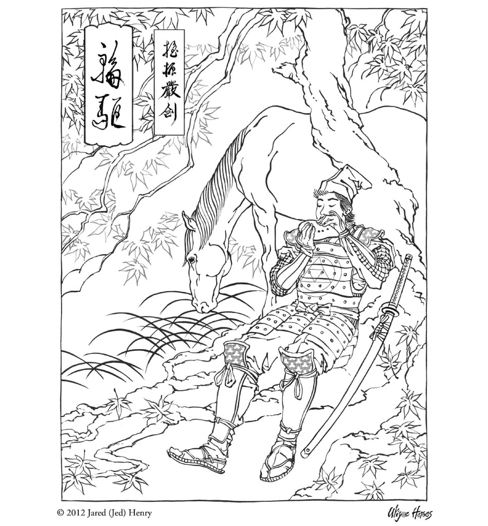 Coloring Book Download (11x17 inches) – Ukiyo-e Heroes