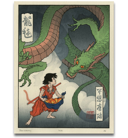 'The Dragon's Gift' Woodblock Print