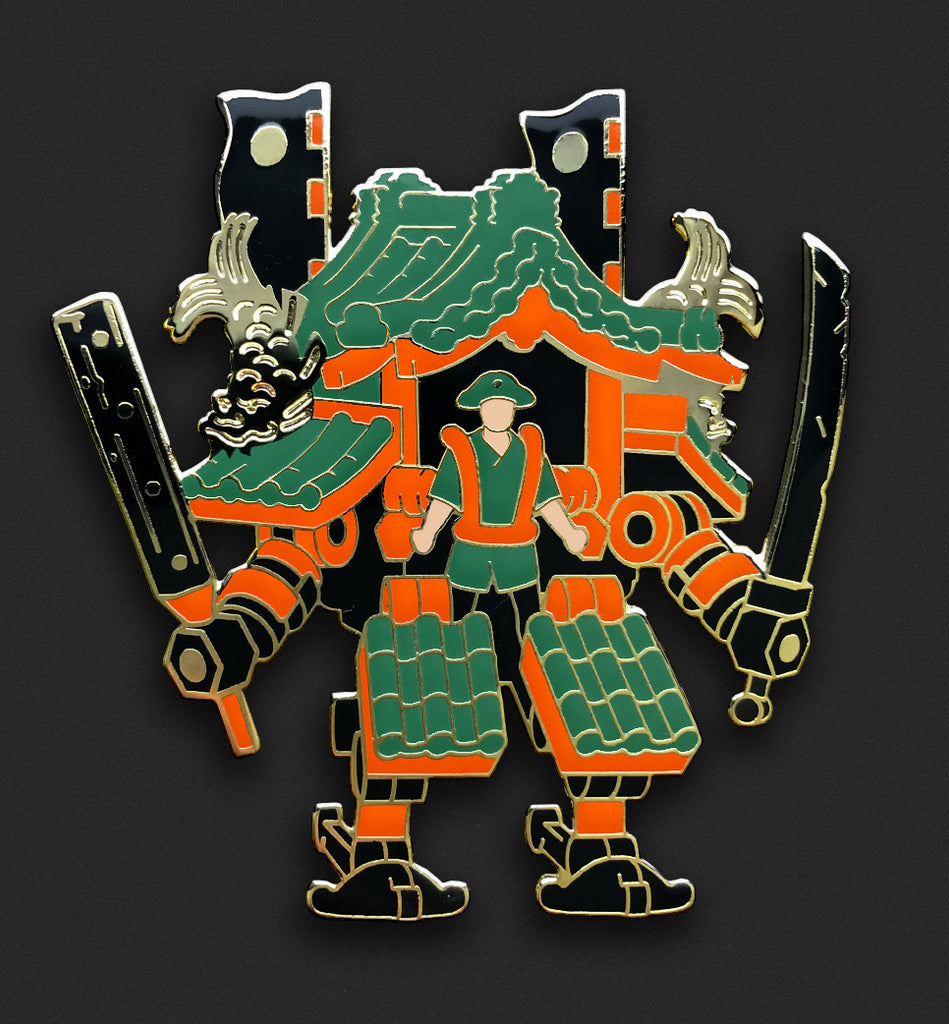 Edo Mech - Open Edition
