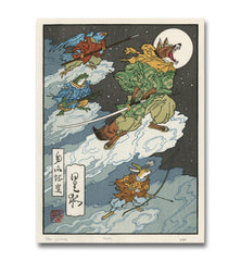 'Fox Moon' Woodblock Print