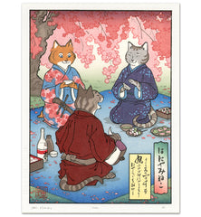 'Hanami Cats' Woodblock Print