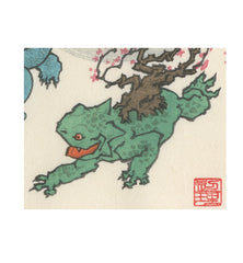 'I Choose You' Woodblock Print