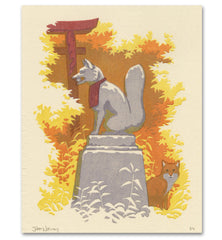 Variant 'Inari Shrine' Print - Autumn Colors