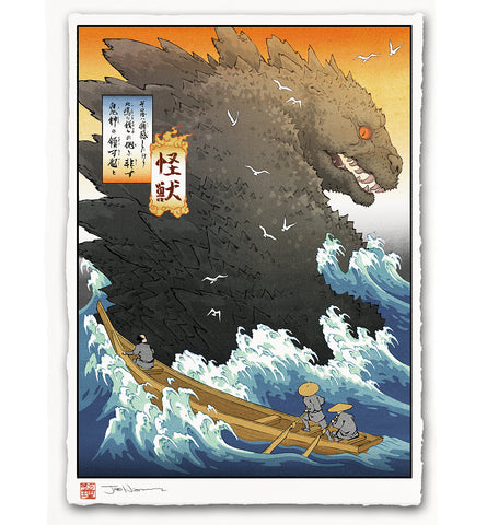 'Kaiju Sighting' Giclée Print