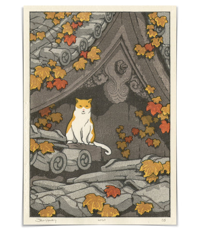 'Kyoto Cat' Woodblock Print