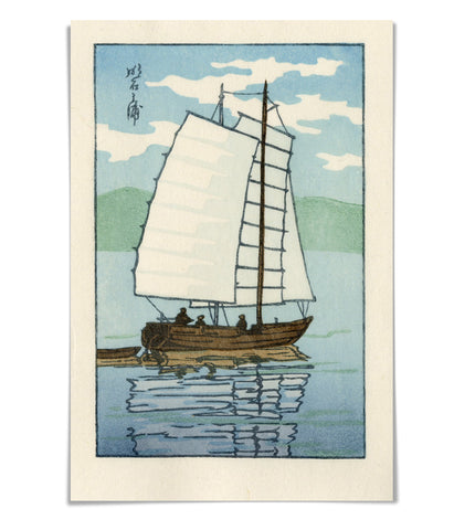 'Sailing in Akashi Bay, Daylight' Woodblock Print