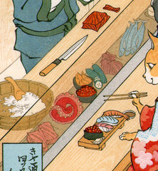 'Sushi Cats' Woodblock Print