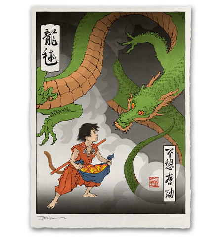 'The Dragon's Gift' Giclée Print