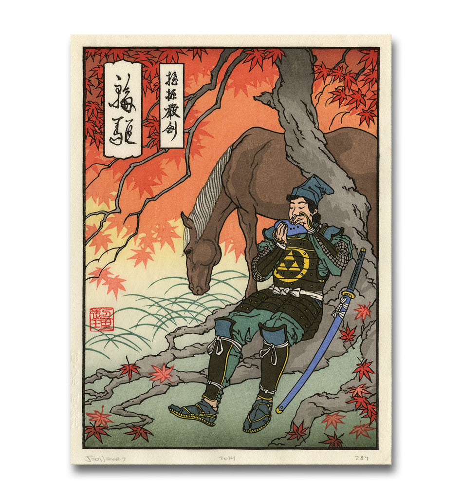 'The Hero Rests' Woodblock Print