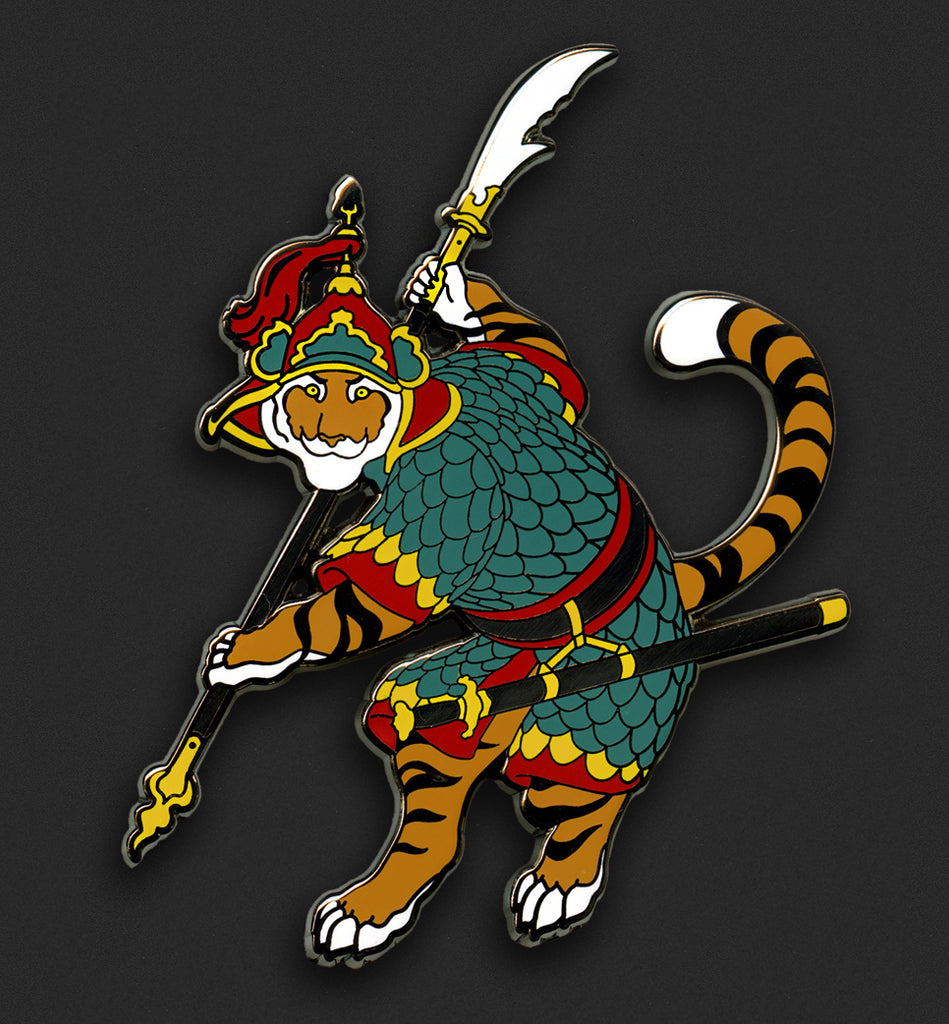 Korean Tiger Warrior - Green Armor