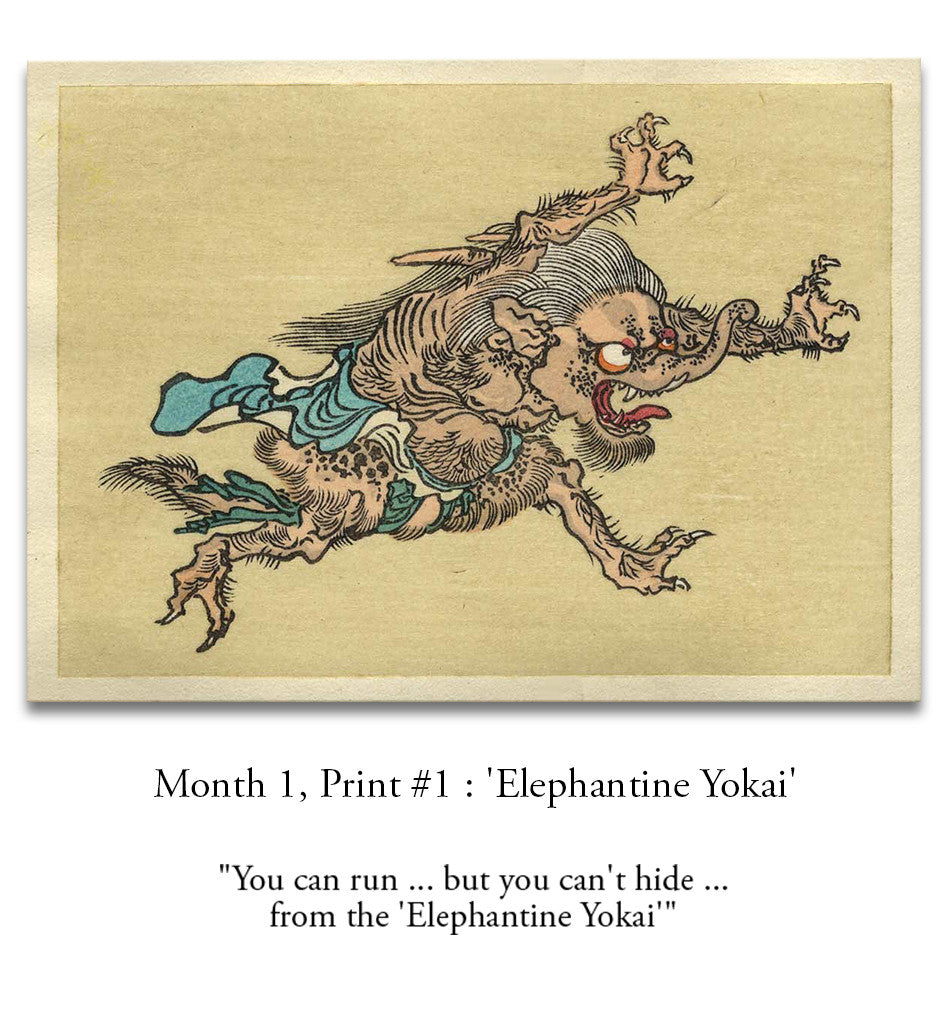 Monthly 'Yokai Faceoff' Woodblock Subscription