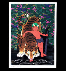 'Tiger and Oni' Open Edition Print