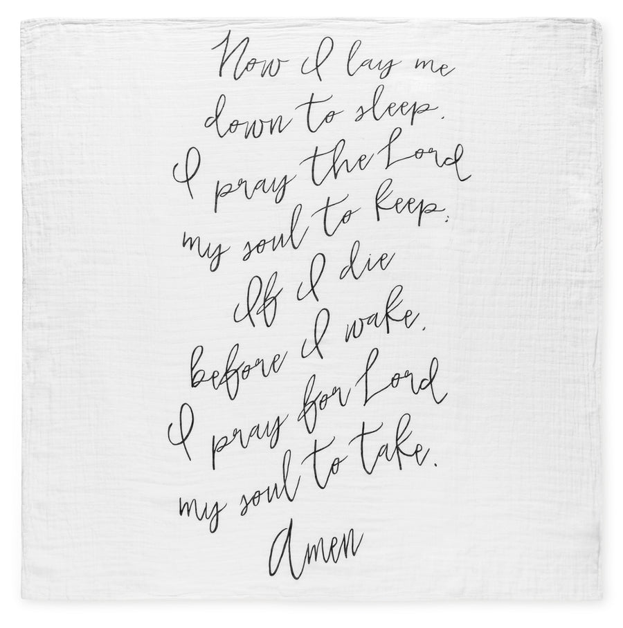 Organic Cotton Muslin Swaddle Blanket + Wall Art -  Now I lay me prayer (original version)