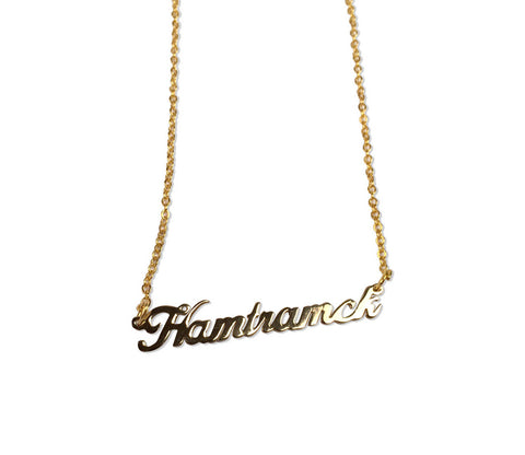 Gold Hamtramck Script Necklace. Detroit Neighborhood, well done goods by Cyberoptix