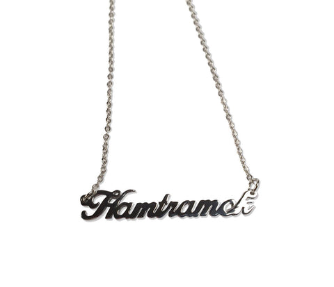 Silver Hamtramck Script Necklace. Detroit Neighborhood, well done goods by Cyberoptix