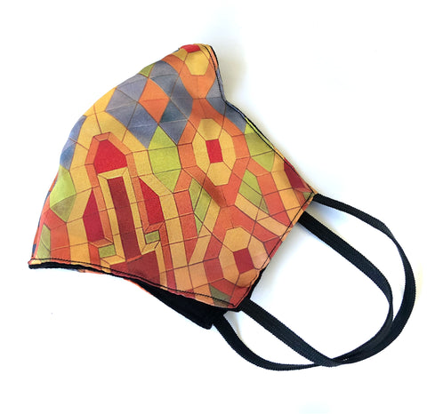 Guardian Building Face Mask, Historic Detroit washable fabric face cover