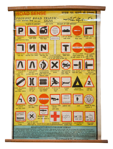 Indian Educational Chart: Road Signs. Vintage Scroll, Well Done Goods