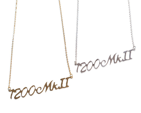 Technics 1200 MkII Script Necklace, Techno Pendant, by Well Done Goods