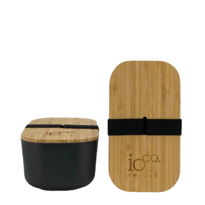 Bamboo Lunch Box 1100ml by IOCO